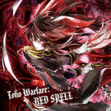 Toho Warfare:RED SPELL